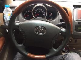 Ô Tô Cũ Toyota Fortuner V đời 2009