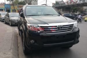 Cần bán ô Tô Toyota Fortuner V đời 2014