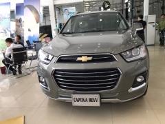Bán xe Chevrolet Captiva Revv 2017, màu nâu, khuyến mại lớn, giao xe ngay