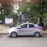 Cần bán xe Xe Cũ Hyundai I10 1.2MT 2015