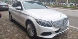 Giá xe Mercedes-Benz C250 2015