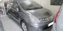 Cần bán Nissan 7 chỗ giá rẻ