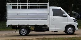 veam pvt095 , 1 tấn thùng 2.6m , xe tải nội thất xe con