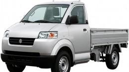 Bán xe suzuki pro 740kg xe suzuki pro trả góp ưu đãi hấp dẫn.