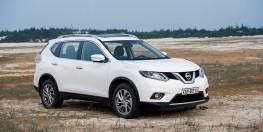 Bán xe Nissan X-Trail giá cực tốt 2018