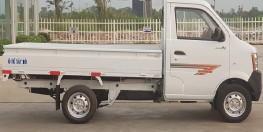 Xe tải Dongben 870 kg Euro 4, Xe tải nhẹ Dongben 870kg trả góp giá tốt,dongben giá tốt,dongben 870kg