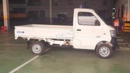 Xe tải nhẹ Veam Star 820 kg, 750 kg, 740 kg Giá tốt/Veam 750,820/veam giá tốt/veam star mới nhất