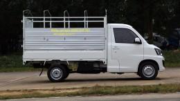 xe veam vpt095 990kg 2,6m k mãi thuế 100%