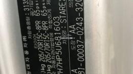 án starex 6 chỗ,800 kg đời 2005,máy cơ,số tự động.