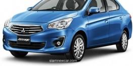 Gía xe Mitsubishi Attrage 2019 ở Vinh, Nghệ An. SĐT: 0979.012.676 - 0931.389.896
