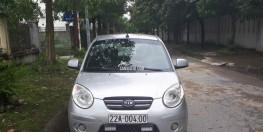 Gia đình bán xe Morning 2011MT giữ gìn cẩn thận