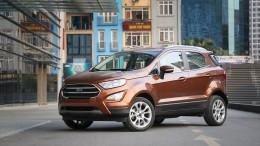 Ecosport 2018. Ford Bình Dương Gía tốt Nhất Hiện Nay.