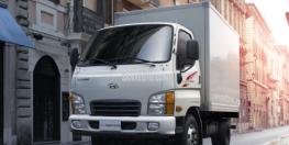 Hưng Thịnh Huyndai Đà Nẵng, bán Hyundai Mighty N250, chỉ cần 180 triệu bạn đã sỡ hữu ngay