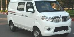 Nơi bán Xe bán tải Dongben X30 (5 Chỗ) 490Kg  / giá cạnh tranh