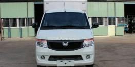 Thông số xe tải kenbo Chiến Thắng 900kg-thùng kín cánh dơi - giá tốt nhất