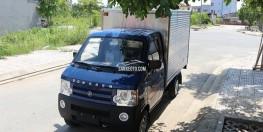 Xe tải dongben giá rẻ nhất Tp HCM chỉ cần 40 triệu có xe