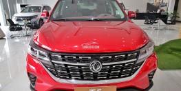 DFM Viet Nam bán SUV T5 5 chỗ mới nhất năm 2020 giá 689 triệu