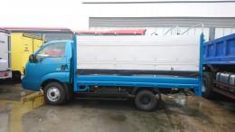 Xe tải Kia K250 / Xe tải 2.4 tấn hải phòng / Hỗ trợ trả góp
