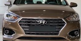 Bán xe Hyundai Accent 1.4AT Đặc Biệt 2020 giao ngay