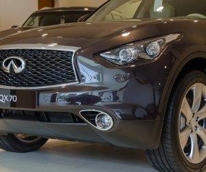 Đánh giá xe Infiniti QX70 2017 1.1
