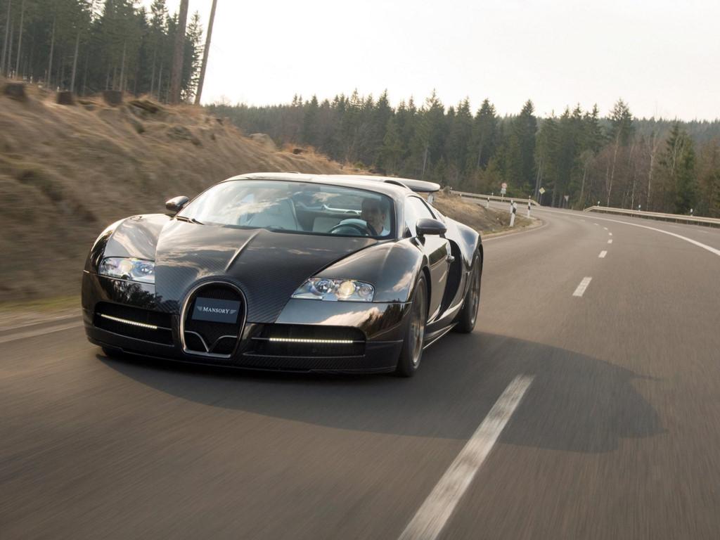 10 sieu xe Bugatti dat nhat the gioi hinh anh 6